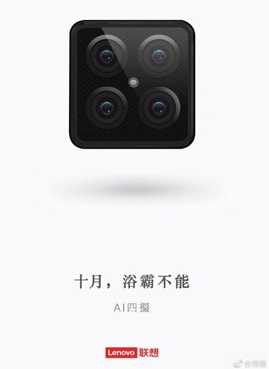Lenovo'nun da 4 kameralı telefon hazırlığında olduğu açığa çıktı