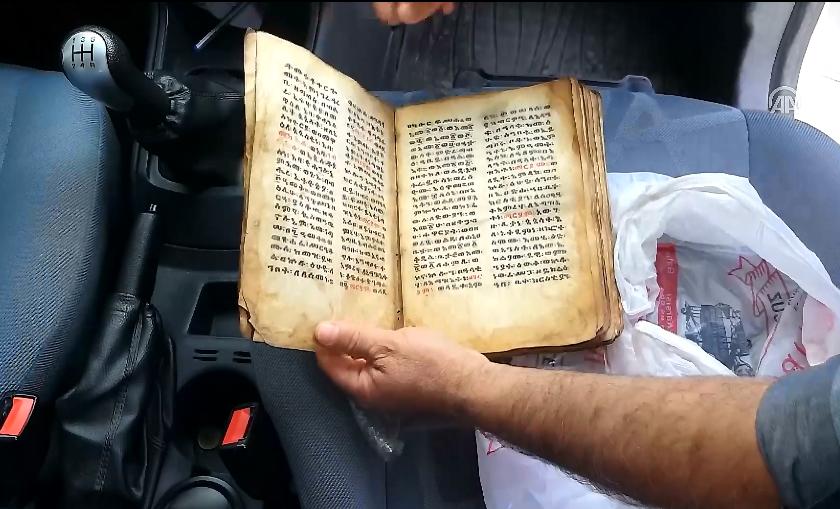 İbranice el yazması büyü kitabı operasyonu