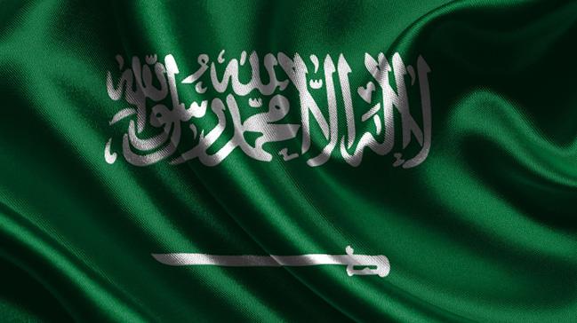Suudi Arabistan'da ilk kez bir bankaya kadın yönetici seçildi