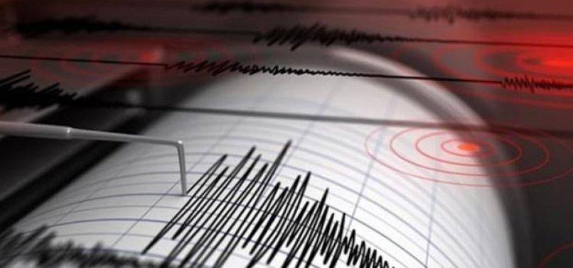 EN SON DEPREMLER Bursa deprem son dakika şiddeti kaç Kandilli Afad son depremler