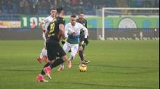 Son dakika - Rizespor, Malatyaspor'u 3 golle geçti