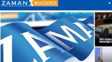 Son dakika - FETÖ'nün Kuzey Makedonya'daki Zaman gazetesi kapanıyor