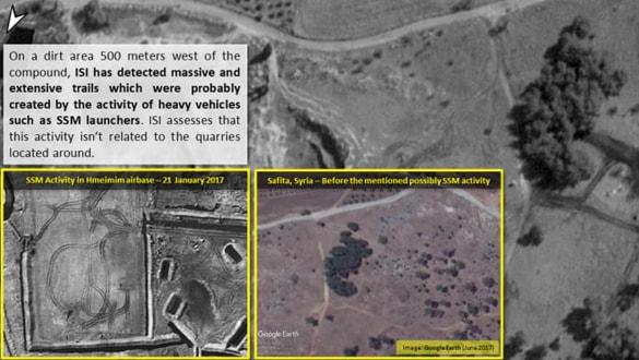 İsrail, İran'a ait füze fabrikasının görüntülerini yayımladı