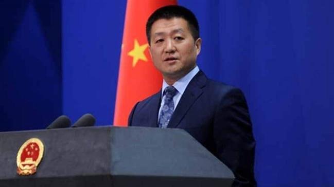 Çin'den ABD'nin insan hakları raporuna tepki