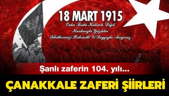 18 Mart çanakkale Zaferi Ile Ilgili şiirler Ve Sözler Işte 18 Mart