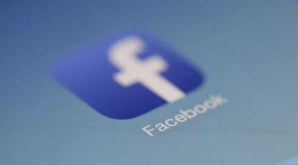 Facebook'ta yeni skandal: Meğer şifrelerimizi böyle saklıyormuş!